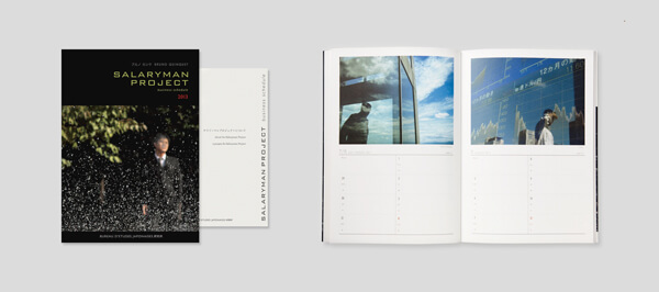 cover and spread of the Salaryman Project 2013 photo agenda