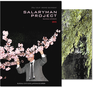 cover of the salaryman project 2015 photo agenda