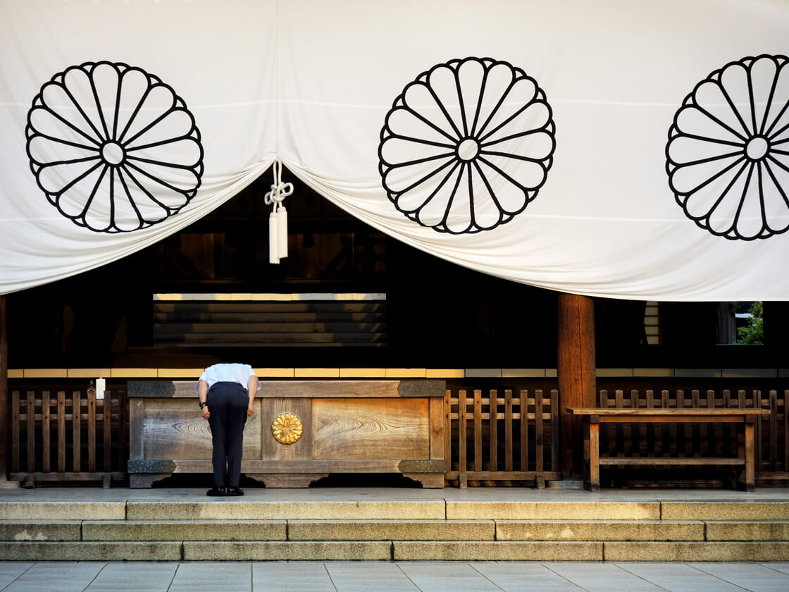 a salaryman a the Yasukuni Shrine
